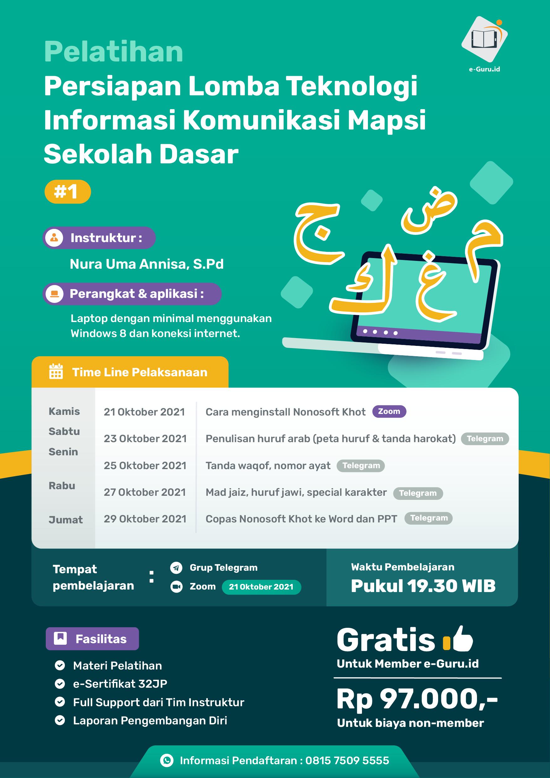 17. Pelatihan Persiapan Lomba Teknologi Informasi Komunikasi Mapsi Sekolah-02